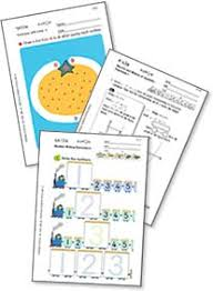 kumon homework books