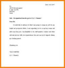 indian job offer letter sample credit card history wiki