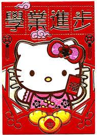 hello new year envelopes 6 hello bow cherry blossom sanrio lucky envelope