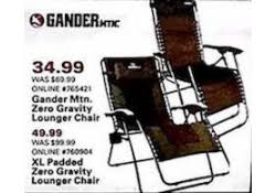 gander mountain black friday 2017 ad deals sales