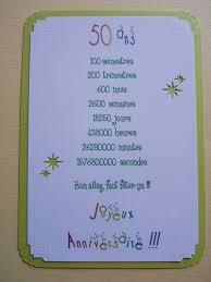 12 ans de mariage carte invitation anniversaire 50 ans mariage gratuite imprimer