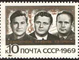 file the soviet union 1969 cpa 3810 stamp anatoly filipchenko