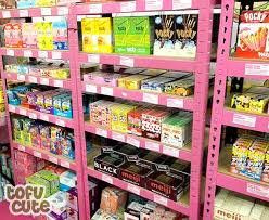 where to buy candy tofu x hyper japan candy festival hyper japan