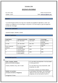 resume format downloads this is free resume format goodfellowafb us