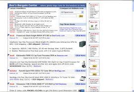 black friday kitchenaid rebate amazon the cheap geek pcmag com