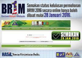 egtukar guru online semakan keputusan 2016 panduan malaysia