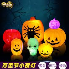 Smashing Pumpkins Halloween - china smashing pumpkins china smashing pumpkins shopping guide at