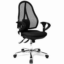 le meilleur fauteuil de bureau chaise de bureau gamer pas cher fresh fauteuil pc meilleur chaise