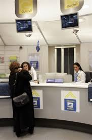 bureau banque postale la banque postale autorisée à prêter aux entreprises libération