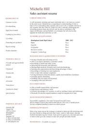 work resume template resume template with no work experience all about letter exles