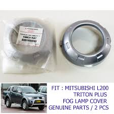 triton mitsubishi 2010 4x4 genuine fog lamp trim cover set for mitsubishi l200 triton