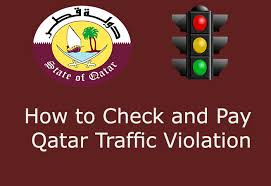 Qatar Ministry Of Interior Traffic Department How To Check And Pay Qatar Traffic Violation Fines Online Sirhow