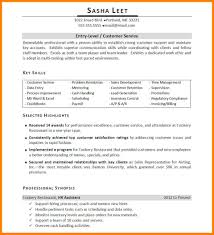 key skills examples for resume 11 managerial skills examples appeal leter managerial skills examples management skills list for resume vt5jvaxs jpg