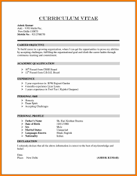 Sample Ng Resume by 4 Examples Of Curriculum Vitae Target Cashier