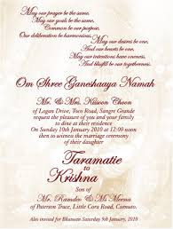 hindu invitation designs wedding card invitation wording hindu plus wedding