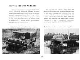 amphibious dodge truck the chelsea proving grounds