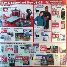 dollar general black friday 2017 deals store hours cyber week 2017