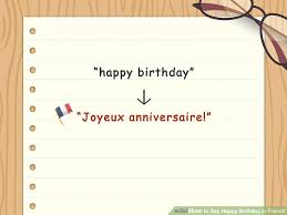 Meme Definition French - 4 ways to say happy birthday in french wikihow