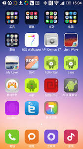 themes for mihome apk miui launcher theme for android free download on mobomarket