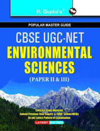 cbse ugc net environmental science paper ii u0026 iii guide 2018