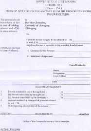 Sample Letter For Medical Leave Application Official Forms