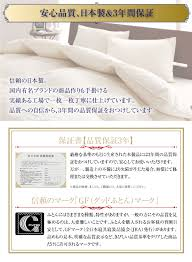 Duck Down Duvet Double Gofukushingutangoya Rakuten Global Market I Offer The Duvet Of