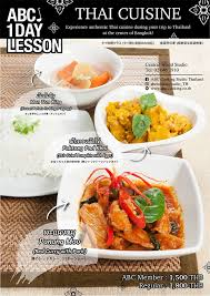 studio cuisine march cuisine is panang moo set abc cooking studio