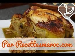 cuisine marocaine poulet farci poulet farci au riz boeuf recette marocaine stuffed chicken