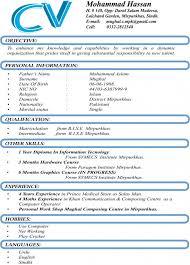resume format free download 2015 srilanka cv sles download pakistan cv format for freshers free download