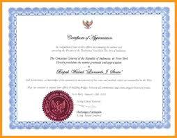 make a funeral program template sle appreciation certificate template