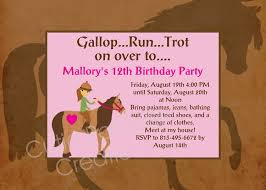 horseback riding birthday party invitations printable or printed