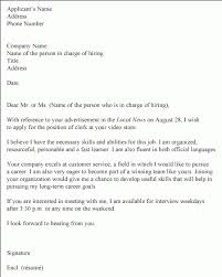 how to start a cover letter examples how to
