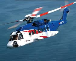 Gaurdie Banister Bristow Helicopters Downsizes Board Of Directors Oil And Gas News