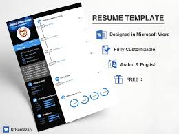 microsoft word free resume templates simply creative resume templates microsoft word free resume template