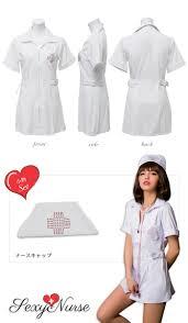Halloween Costumes Nurse Sexyqueen Rakuten Global Market Cosplay Nurse Doctor Cosplay