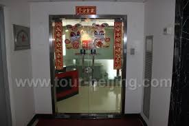 Door Decorations For New Year by Office Decorations For The Chinese New Year At Www Tour Beijing