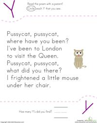 find the letter y pussycat pussycat worksheet education com