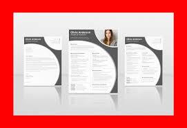 Open Office Resume Template Open Office Templates Resume Resume Templates For Openoffice