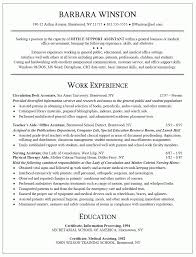 Entry Level Resume Samples by Entry Level Administrative Assistant Resume Free Resume Example