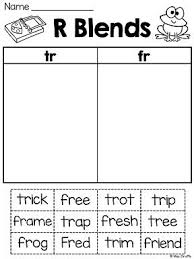r blends worksheets and activities no prep pack worksheets