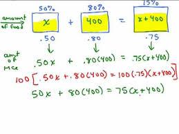 percent mixture problem 1 youtube