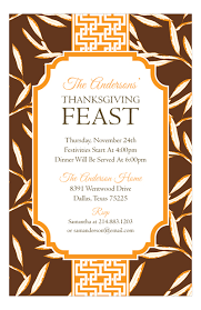 fall and thanksgiving wording ideas polka dot design