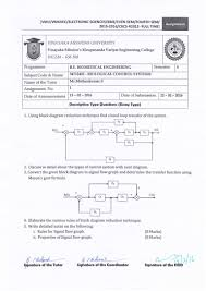 biological control systems system concepts mathankumar s vmkvec
