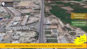 fram house chaudhry farm house society barki road lahore on quarterly