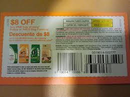 iams cat food coupons canada memphis botanical garden