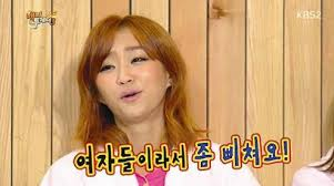 hyorin put on long hair hyorin appears on happy together 3 and talks about being a
