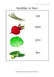 hindi vowels and consonants worksheets for grade 1 u2014 english