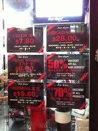 wheregotdeal cheap hair salon clementi