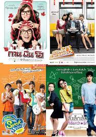 download film thailand komedi romantis 2015 film film thailand nan romantis jurnalnya nike