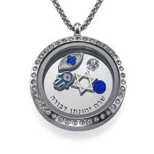 floating pendant necklace images Hebrew charms floating locket necklace israelblessing jpg